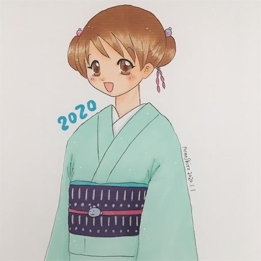 f:id:konohanaseki:20200103155746j:image