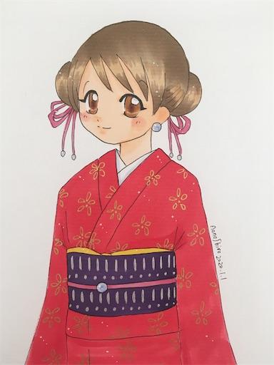 f:id:konohanaseki:20200103161854j:image