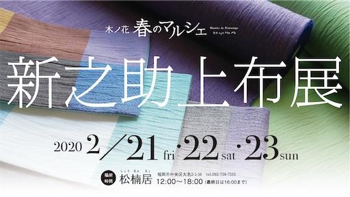 f:id:konohanaseki:20200219175805j:image
