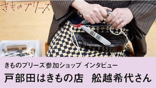 f:id:konohanaseki:20200306182525j:image