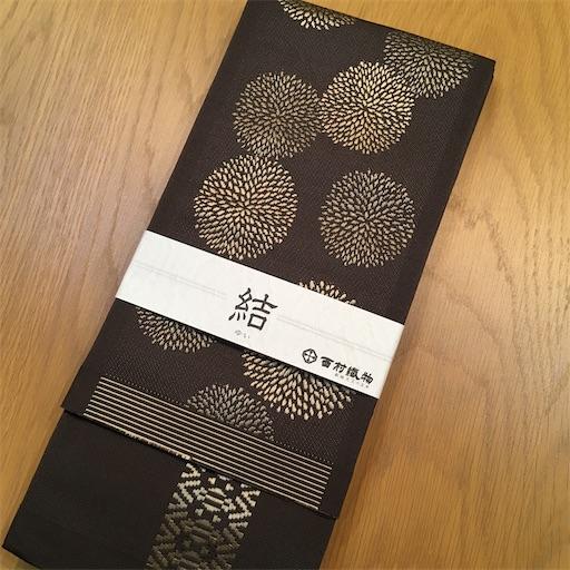 f:id:konohanaseki:20200308191303j:image