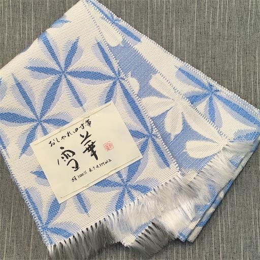f:id:konohanaseki:20200328201112j:image