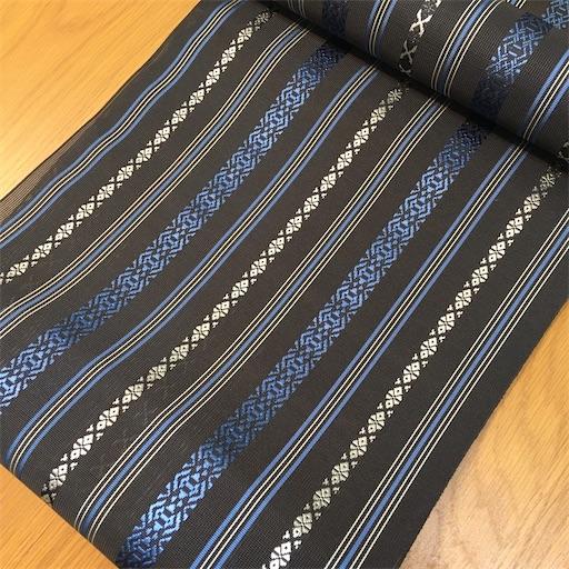 f:id:konohanaseki:20200404190748j:image
