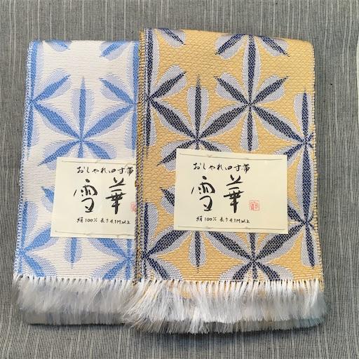 f:id:konohanaseki:20200406233455j:image