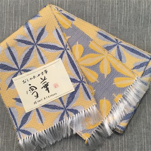 f:id:konohanaseki:20200406233502j:image