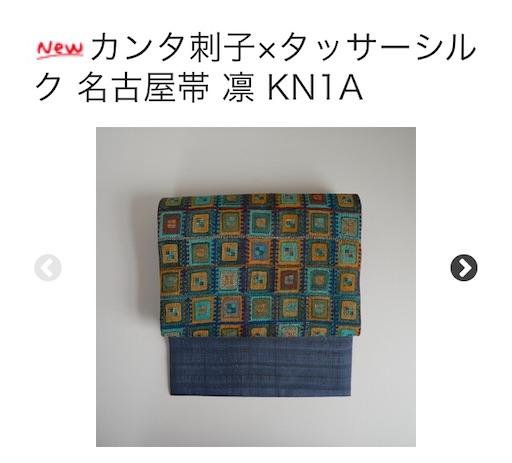 f:id:konohanaseki:20200414212217j:image