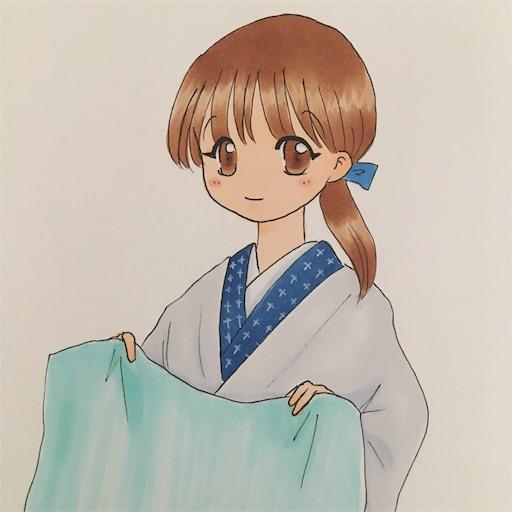 f:id:konohanaseki:20200414213056j:image