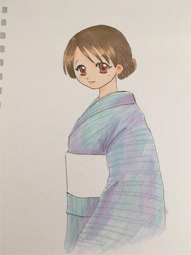 f:id:konohanaseki:20200416172004j:image