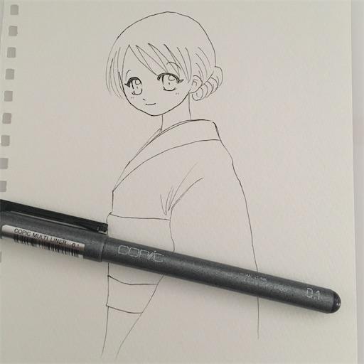 f:id:konohanaseki:20200416172011j:image