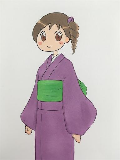 f:id:konohanaseki:20200419212718j:image
