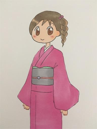 f:id:konohanaseki:20200420231121j:image