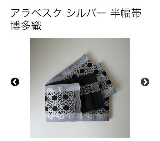 f:id:konohanaseki:20200420232036j:image