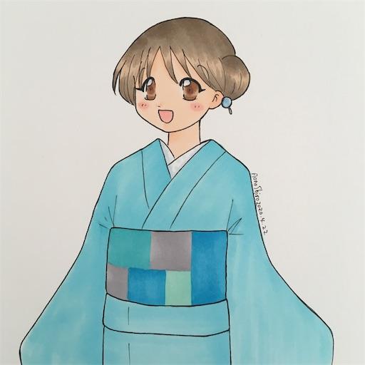 f:id:konohanaseki:20200422111658j:image