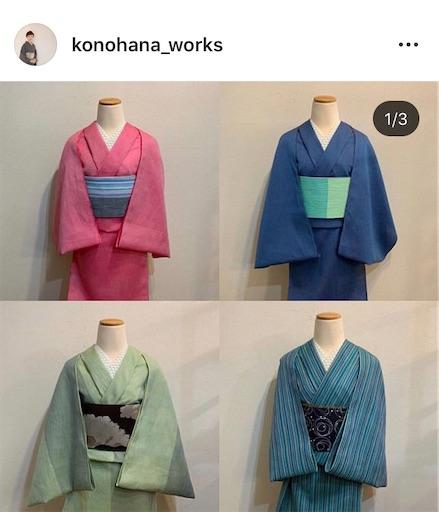 f:id:konohanaseki:20200423215627j:image