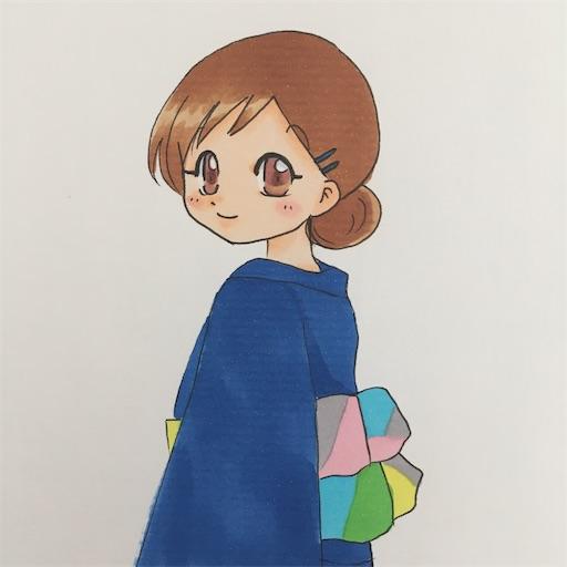 f:id:konohanaseki:20200423220431j:image