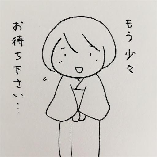 f:id:konohanaseki:20200424181552j:image