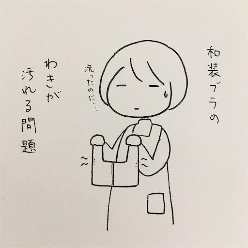 f:id:konohanaseki:20200425131816j:image