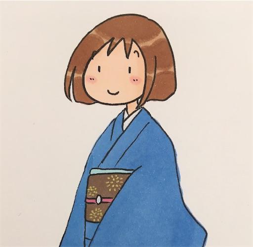 f:id:konohanaseki:20200425213356j:image