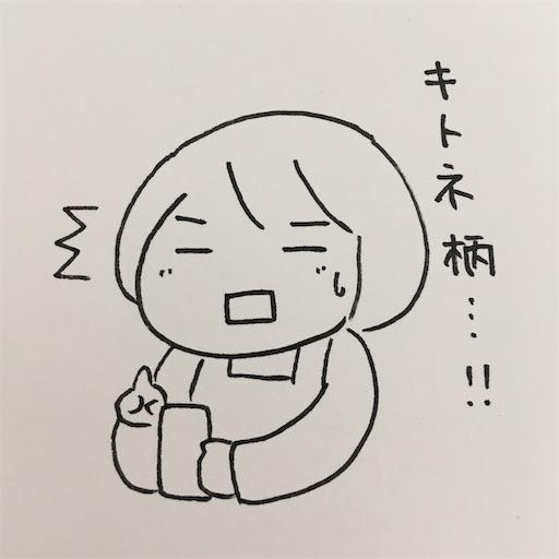 f:id:konohanaseki:20200427110756j:image