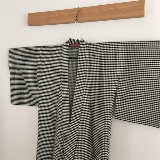 f:id:konohanaseki:20200502000021j:image