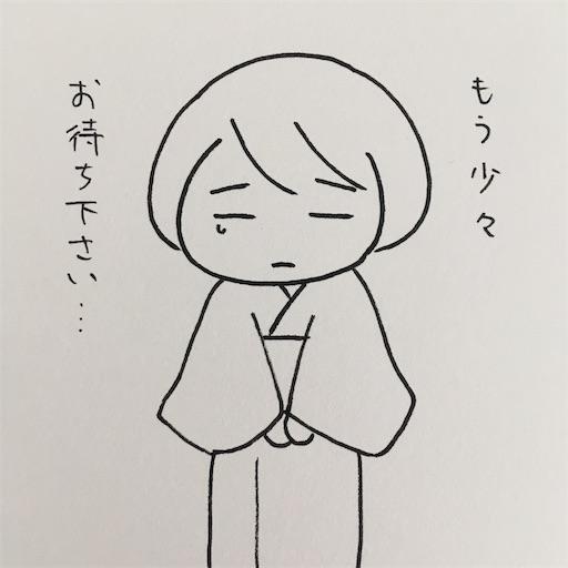 f:id:konohanaseki:20200506104556j:image