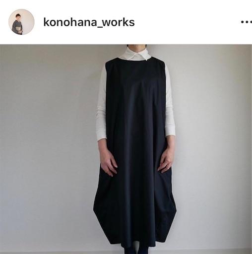 f:id:konohanaseki:20200519110231j:image