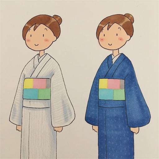 f:id:konohanaseki:20200521161910j:image
