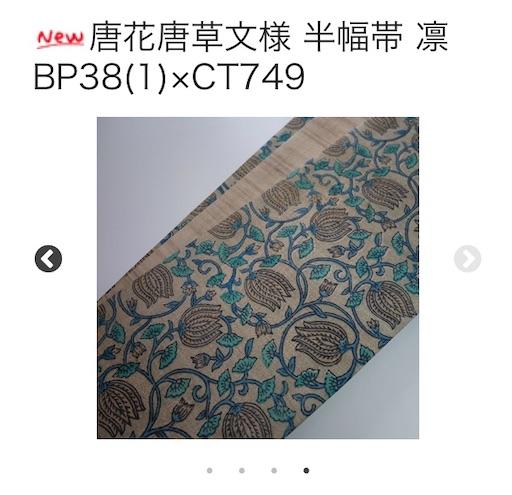 f:id:konohanaseki:20200524001521j:image