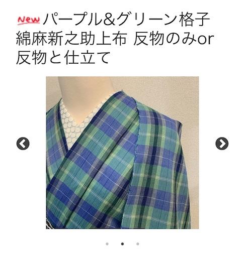 f:id:konohanaseki:20200524163023j:image