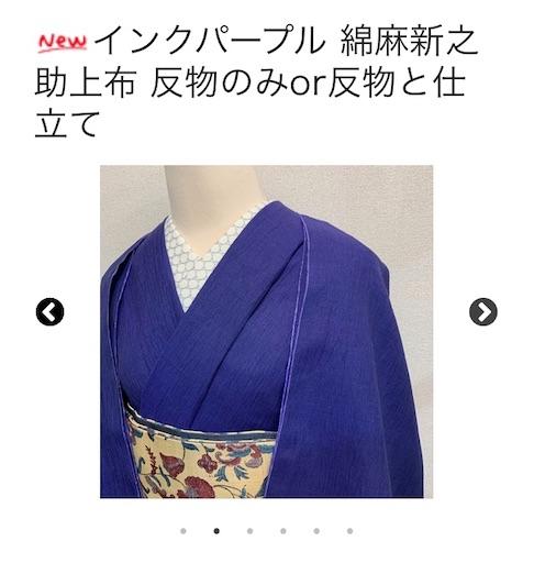 f:id:konohanaseki:20200524163345j:image