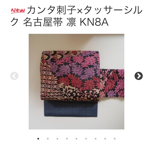 f:id:konohanaseki:20200526182250j:image