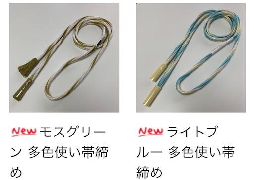 f:id:konohanaseki:20200530171344j:image