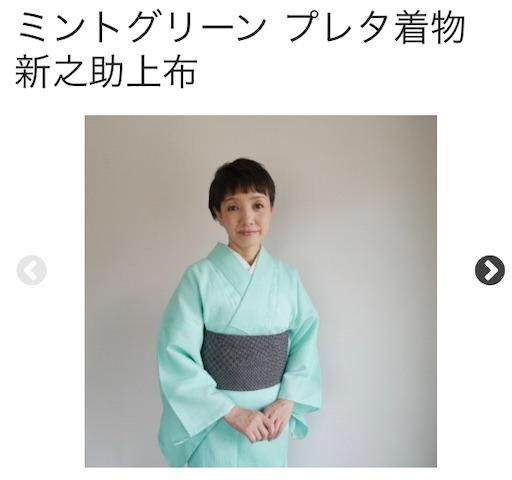 f:id:konohanaseki:20200531145719j:image