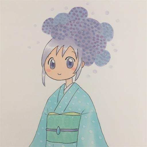 f:id:konohanaseki:20200602131244j:image