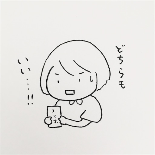 f:id:konohanaseki:20200606190248j:image