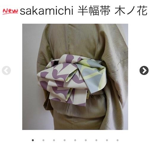 f:id:konohanaseki:20200606190255j:image