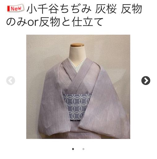 f:id:konohanaseki:20200607154626j:image