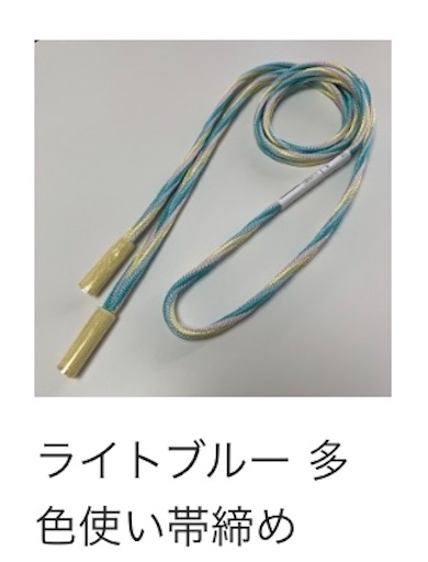 f:id:konohanaseki:20200608105753j:image