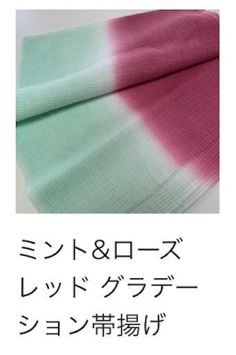 f:id:konohanaseki:20200608105801j:image