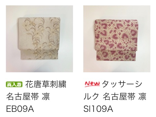 f:id:konohanaseki:20200611193852j:image
