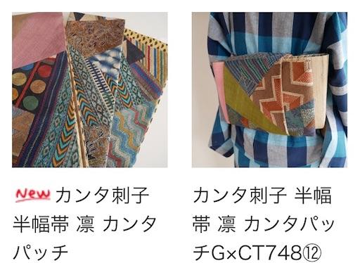 f:id:konohanaseki:20200611200823j:image