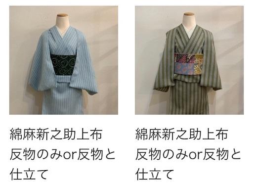 f:id:konohanaseki:20200612113522j:image