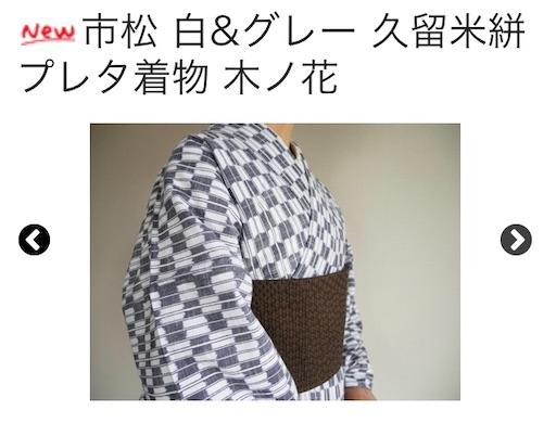 f:id:konohanaseki:20200617161430j:image