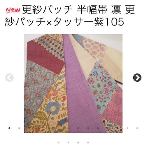 f:id:konohanaseki:20200625183512j:image