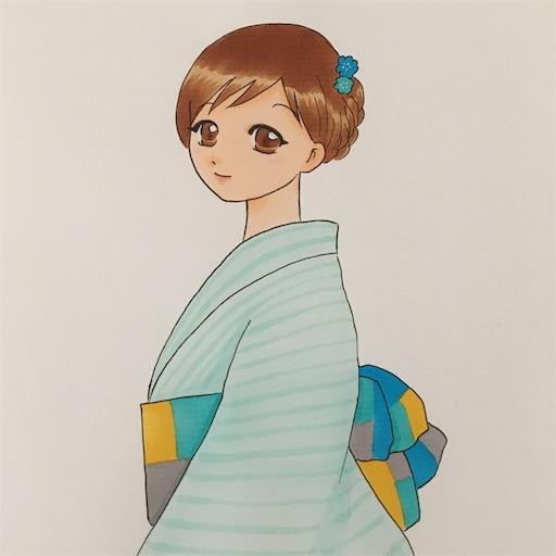 f:id:konohanaseki:20200715215006j:image