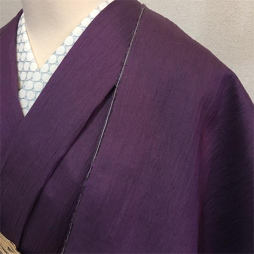 f:id:konohanaseki:20200721203812j:image