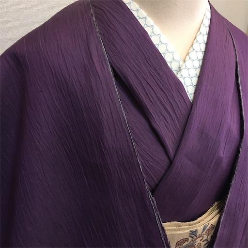 f:id:konohanaseki:20200721203819j:image