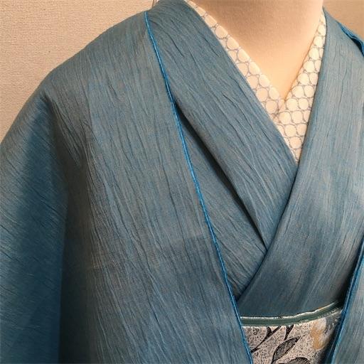 f:id:konohanaseki:20200721203828j:image