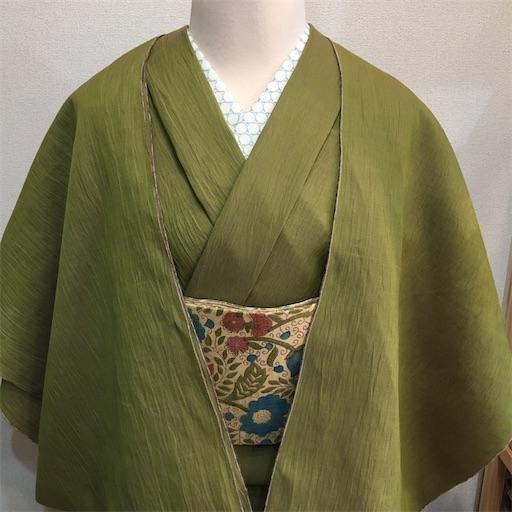 f:id:konohanaseki:20200721203836j:image