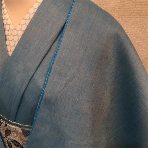 f:id:konohanaseki:20200721203850j:image
